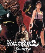 ゼイラム&ゼイラム2 Blu-ray BOX(Blu-ray Disc)(BLU-RAY DISC)(DVD)