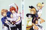 うたの☆プリンスさまっ♪ マジLOVEレジェンドスター 6(通常)(DVD)