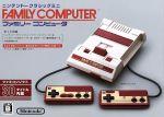 ニンテンドークラシックミニ ファミリーコンピュータ(CLVSHVCC)(ハイスピードHDMIケーブル1本、USBケーブル(電源供給用)1本付)(ゲーム)