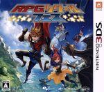 RPGツクール フェス(ゲーム)