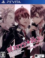 Starry☆Sky ~Spring Stories~ (ゲーム)