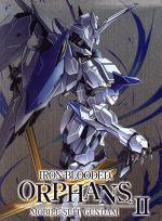 機動戦士ガンダム 鉄血のオルフェンズ 弐 VOL.07(特装限定版)(Blu-ray Disc)(三方背ケース、原案集、イラストシート、解説書付)(BLU-RAY DISC)(DVD)