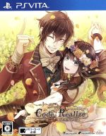 Code:Realize ~祝福の未来~(ゲーム)