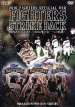 2016 OFFICIAL DVD HOKKAIDO NIPPON-HAM FIGHTERS 『FIGHTERS STRIKE BACK 挑戦者から王者へ~2016年宇宙一への軌跡』(通常)(DVD)