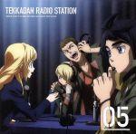 ガンダムシリーズ:ラジオCD「鉄華団放送局」Vol.5(通常)(CDA)