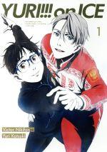 ユーリ!!! on ICE 1(Blu-ray Disc)(BLU-RAY DISC)(DVD)