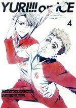 ユーリ!!! on ICE 4(Blu-ray Disc)(BLU-RAY DISC)(DVD)