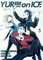 ユーリ!!! on ICE 5(Blu-ray Disc)(BLU-RAY DISC)(DVD)