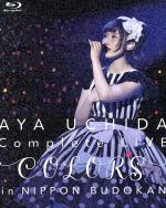 AYA UCHIDA Complete LIVE ~COLORS~ in 日本武道館(Blu-ray Disc)(BLU-RAY DISC)(DVD)