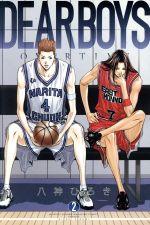 DEAR BOYS OVER TIME(2)(マガジンKC)(少年コミック)