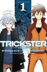 TRICKSTER(1)(マガジンKC)(少年コミック)