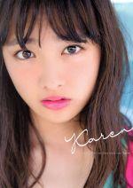 大友花恋1st写真集 Karen(TOKYO NEWS MOOK)(写真集)