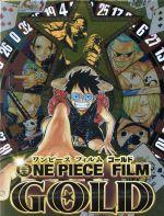 ONE PIECE FILM GOLD GOLDEN LIMITED EDITION(初回限定版)(DVD1枚、イヤホン、ペン、ボードゲーム、めんこ、カード、非売品プレス付)(通常)(DVD)