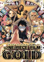ONE PIECE FILM GOLD スタンダード・エディション(通常)(DVD)