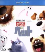 ペット ブルーレイ+DVDセット(Blu-ray Disc)(BLU-RAY DISC)(DVD)