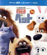 ペット 3D+ブルーレイ+DVDセット(Blu-ray Disc)(BLU-RAY DISC)(DVD)