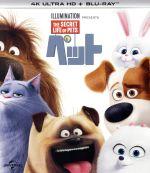 ペット(4K ULTRA HD+Blu-ray Disc)(4K ULTRA HD)(DVD)