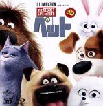 ペット 3D+ブルーレイ+DVDセット マックスぬいぐるみ付きスペシャルパック(数量限定生産版)(Blu-ray Disc)(ぬいぐるみ付)(BLU-RAY DISC)(DVD)
