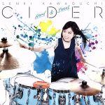 CIDER ~Hard&Sweet~(通常)(CDA)