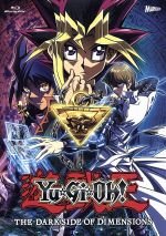 劇場版『遊☆戯☆王 THE DARK SIDE OF DIMENSIONS』(Blu-ray Disc)(BLU-RAY DISC)(DVD)
