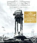 Star Wars バトルフロント Ultimate Edition(ゲーム)