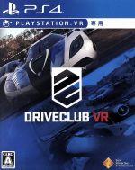 【PSVR専用】DRIVECLUB VR(ゲーム)