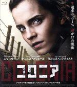 コロニア(Blu-ray Disc)(BLU-RAY DISC)(DVD)