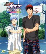 黒子のバスケ FAN DISC ~これから何度でも~(Blu-ray Disc)(BLU-RAY DISC)(DVD)