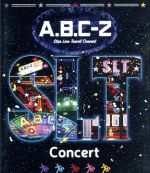 A.B.C-Z Star Line Travel Concert(初回限定版)(Blu-ray Disc)(Disc1枚、フォトブック付)(BLU-RAY DISC)(DVD)