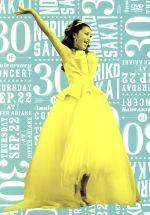 酒井法子 30th ANNIVERSARY CONCERT(初回限定版)(スリーブケース、ブックレット付)(通常)(DVD)