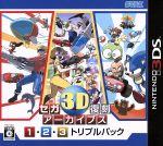 セガ3D復刻アーカイブス1・2・3 トリプルパック(ソフト3本付)(ゲーム)