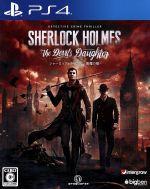 シャーロック・ホームズ -悪魔の娘-(ゲーム)
