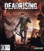 Dead Rising 4(ゲーム)