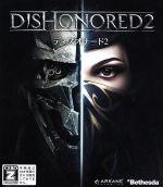 Dishonored 2(ゲーム)