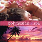 【輸入盤】polynesian spa(通常)(輸入盤CD)