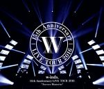 """w-inds.15th Anniversary LIVE TOUR 2016""""Forever Memories""""(Blu-ray Disc)(BLU-RAY DISC)(DVD)"""