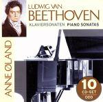 【輸入盤】BEETHOVEN:PIANO SONATAS(通常)(輸入盤CD)