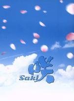 ドラマ「咲-Saki-」(豪華版)(Blu-ray Disc)(BLU-RAY DISC)(DVD)
