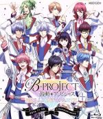 B-PROJECT~鼓動*アンビシャス~ BRILLIANT*PARTY(Blu-ray Disc)(BLU-RAY DISC)(DVD)