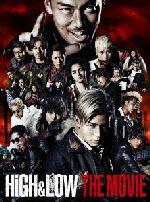 HiGH & LOW THE MOVIE <豪華版>(2DVD)(通常)(DVD)