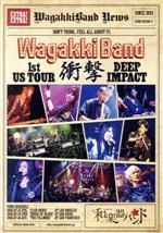 WagakkiBand 1st US Tour 衝撃 -DEEP IMPACT-(初回生産限定版)(トレカ1枚付)(通常)(DVD)