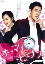 オー・マイ・ビーナス DVD-BOX2(三方背BOX、ブックレット付)(通常)(DVD)