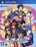 うたの☆プリンスさまっ♪Repeat LOVE(ゲーム)
