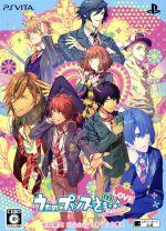 うたの☆プリンスさまっ♪Repeat LOVE <初回限定 Shining LOVE BOX>(CD、冊子付)(初回限定版)(ゲーム)