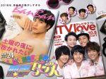 潜入捜査アイドル・刑事ダンス Blu-ray BOX(Blu-ray Disc)(BLU-RAY DISC)(DVD)