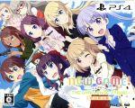 NEW GAME! -THE CHALLENGE STAGE!- <限定版>(フィギュア、CD付)(初回限定版)(ゲーム)