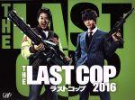 THE LAST COP/ラストコップ 2016 DVD-BOX(通常)(DVD)