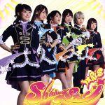 Shining Star(DVD付)(通常)(CDS)