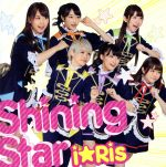 Shining Star(通常)(CDS)