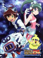 タイムボカン24 Blu-ray BOX(1)(Blu-ray Disc)(三方背BOX、ブックレット付)(BLU-RAY DISC)(DVD)